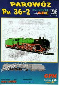 Модели из бумаги корабли 131