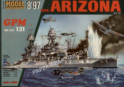 Battleship uss arizona
