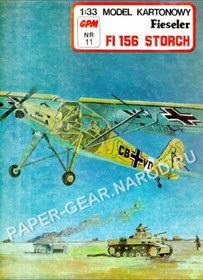 Модели из бумаги корабли 33